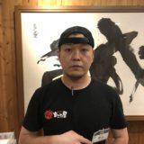 Amagasaki Tsugiya shop