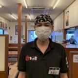 Daito Minamishinden shop