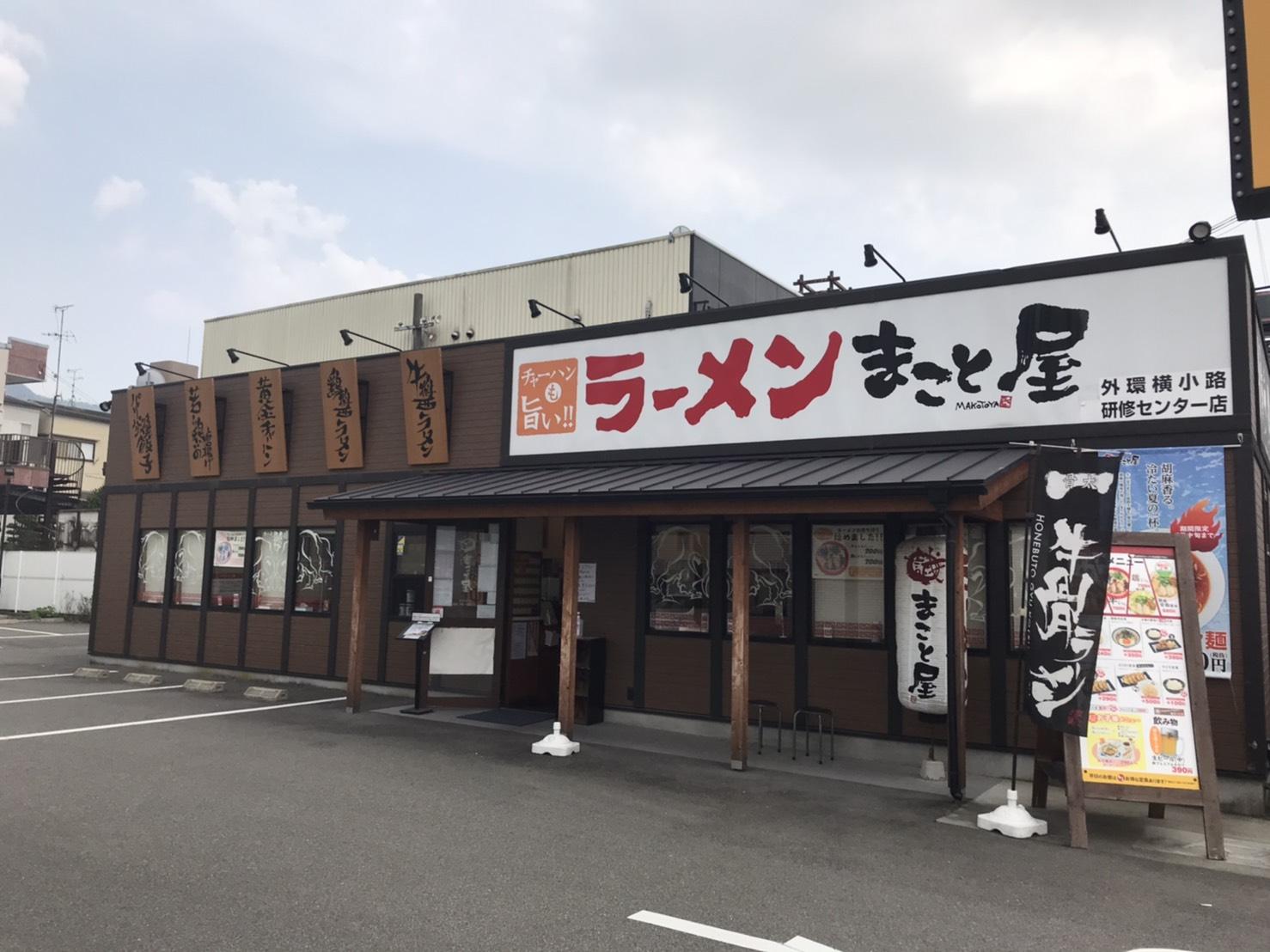 Yokoshojicho shop