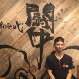 Shinkecho shop