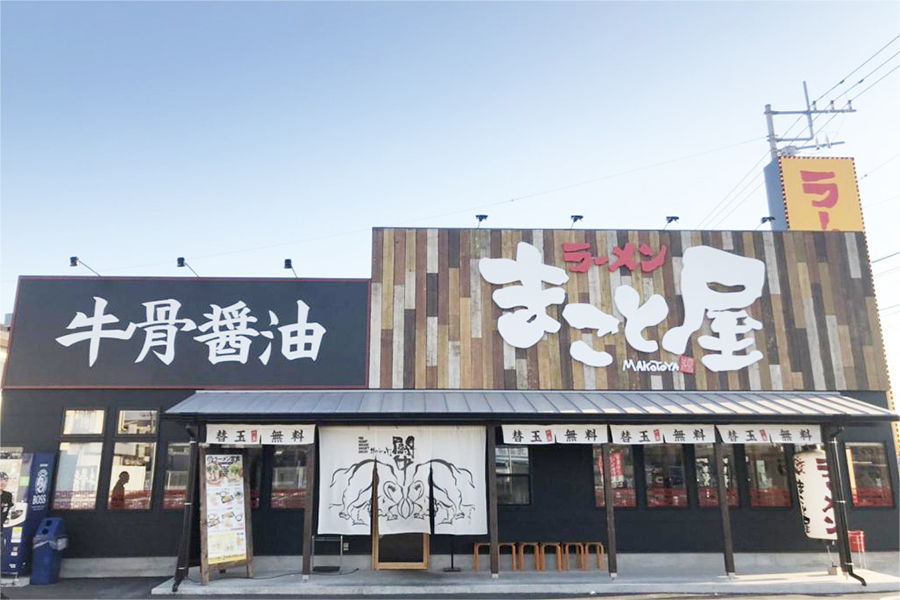 Astukiyamagiwa shop