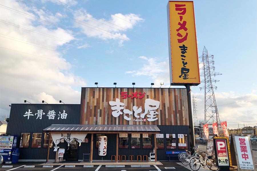 HabikinoShakudo shop