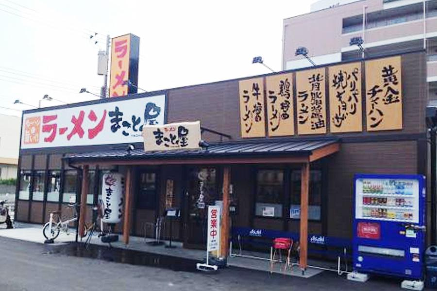Hirano Baba shop