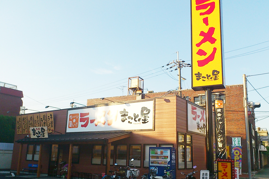 Mukokawa shop