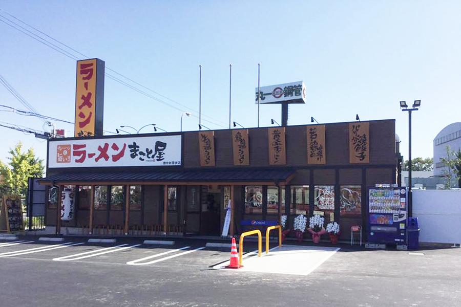 Sakai Chuou shop