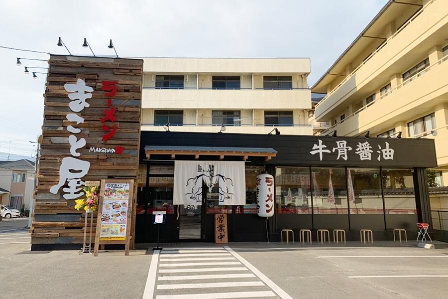 Tenri Tainoshōchō shop