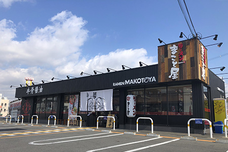 Kawachinagano Chiyoda shop