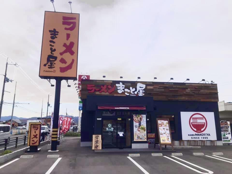 Kameoka Chiyokawa shop