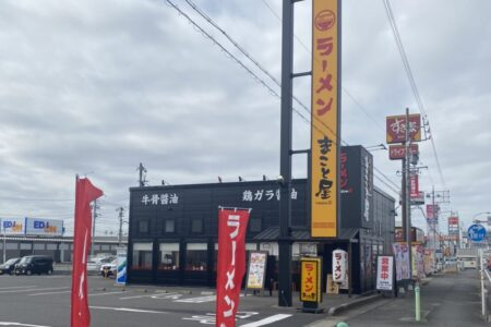 Kakamigahara Unuma shop